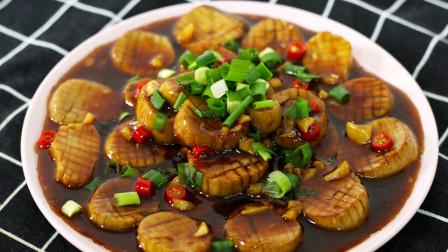 大厨教你不用鲍鱼怎么做鲍汁杏鲍菇?简单又好学,还能提高免疫力