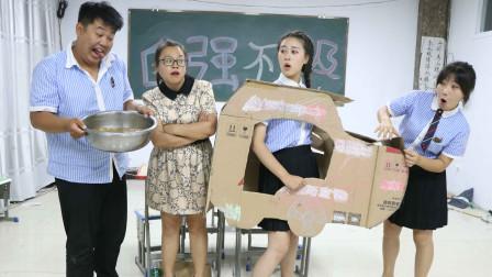 老师让学生比赛吃大盘鸡谁吃得快有奖励没想奖励是辆手工汽车
