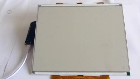 12.48寸电子墨水屏 大尺寸电子纸屏