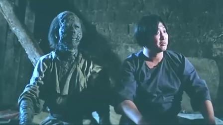 鬼打鬼 僵尸吸了小伙的人气跟着他学动作 太搞笑 !