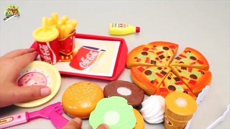 儿童食玩,厨房玩具,切水果和做比萨煮面条玩具