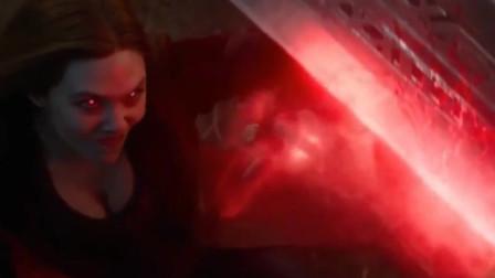 绯红女巫有男友连个瓶盖都拧不开没有男友了能把灭霸的天灵盖都差点打开了