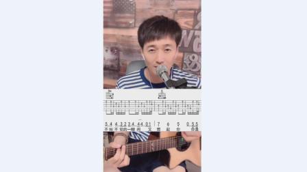 许巍《时光》吉他弹唱+吉他谱【吉他战狼】出品