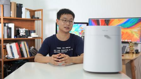 小米有品199元智能垃圾桶开箱:自动套袋打包堪称懒人福音?