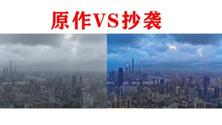 《上海堡垒》票房造假后,宣传素材被曝抄袭,央视吐槽最为致命!