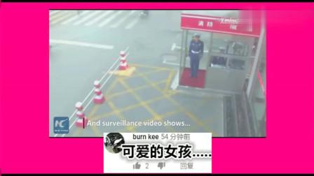 老外看中国:中国女孩为站岗消防员买奶茶;这是中国人温情的一面,外国网评