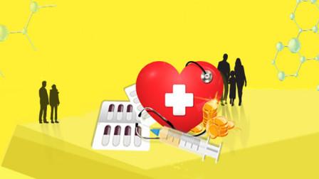 日本有医保吗?有,日本的医保制度分为四部分