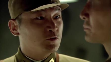 《人间正道是沧桑》敌人吃了败仗,说出杨立青的名字,长官原谅了