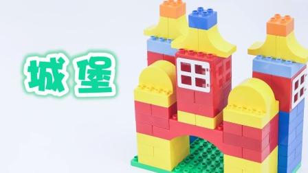 贝乐虎STEAM积木拼搭课 城堡,来搭建一座属于你的城堡吧