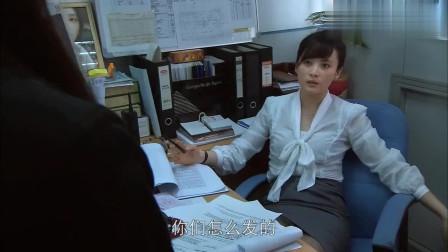 仓库主管瞧不起女员工,怎料员工竟是公司老总,直接将她开除!
