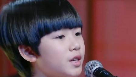 小神童上台演唱《父亲》,坚强的爸爸听完,都忍不住眼泛泪光
