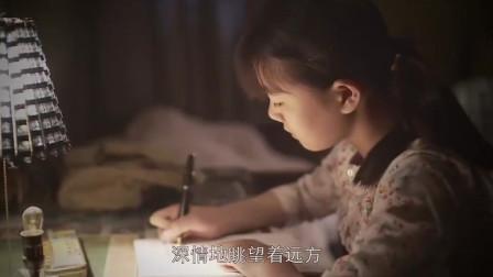 亚宁给妈妈写了一封信 告诉她思念之苦 妈妈心都酸了。
