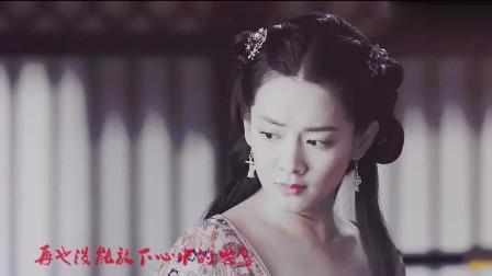 九州缥缈录,刘昊然×陈昊宇,吕归尘×白舟月,原点