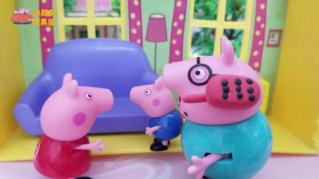 《小猪佩奇》小故事,哇,猪爷爷家的果园成熟了