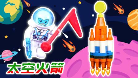 给太空旅行者建造火箭