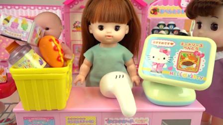 小豆子姐姐照顾弟弟,带弟弟来超市买好吃美味的冰淇淋球