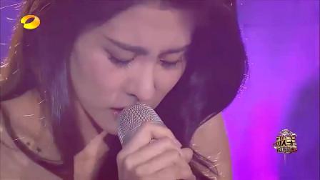张碧晨在《我是歌手》唱的一首歌, 全场观众都为她鼓掌, 开口脆