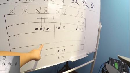 零基础架子鼓教学,入门学起暑期架子鼓爱好者一起来吧课程实录欣赏九