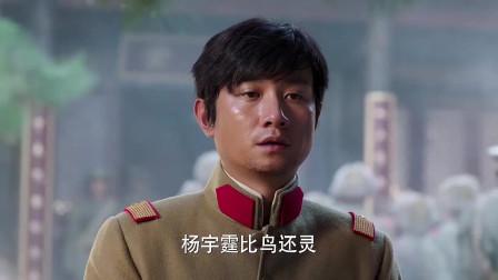 少帅:逢大丧四十九日不能理发,为了不让杨宇霆起疑,张学良果断剪去头发!