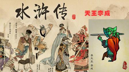 【逍遥小枫】反攻吴国,攻打润州城! | 水浒乱舞#38