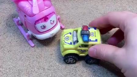 少儿益智亲子玩具:小小艾找不到了,小警车出来找他了!