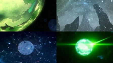 奥特曼的五大诞生地,光之国战斗力最强,最惨的被彻底毁灭!