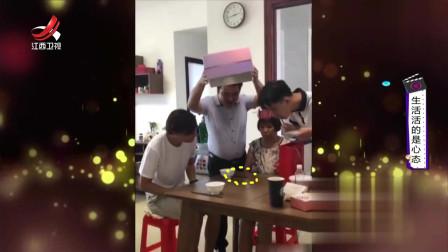 家庭幽默录像:假冒伪劣让人防不胜防,六个核桃的弟弟六个铁笑傻小编
