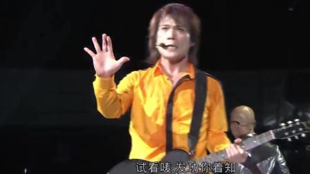 伍佰一首比较特别的歌曲,歌声响起。整个亚洲疯狂!