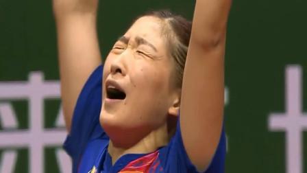 刘诗雯伤势愈好即将归来,受邀世界杯尴尬,有望成就首个五冠王