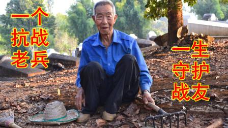 全网转发,一起寻找70年前的中国远征军抗战老兵,他还健在吗?
