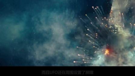 太平洋突然出现外星飞船,美国军舰遭受袭击,死伤惨重!