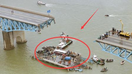 这座大桥两次坍塌425人丧命,希望中国出面挽救,我国罕见拒绝
