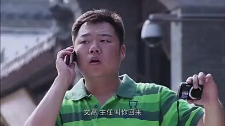 石榴红了:小伙接完电话都懵了,有人把他告了,小伙不服气了!