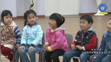 幼儿园小班语言《草莓蛋糕》公开课和课件PPT教案