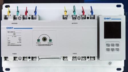 电工知识:三相双电源自动切换电路,工作原理,电路图分析