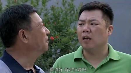 小伙调侃老爸的歌声,都拐到木鱼石的传说上了,也太逗!
