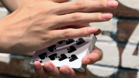 街头变牌魔术教学,超视觉,手一抹牌就变了!
