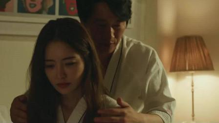 韩国伦理片《情事》,舞蹈老师出轨老板,半夜丈夫打来电话
