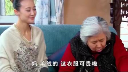 前婆婆过生日,儿媳带人回家给她过生日,结果下一秒婆婆却哭了!
