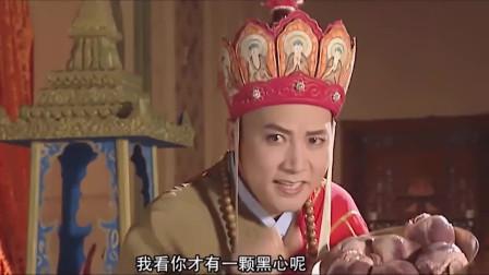 《西游记》唐僧演技最牛的一段,这动作和眼神跟孙悟空一模一样,佩服!