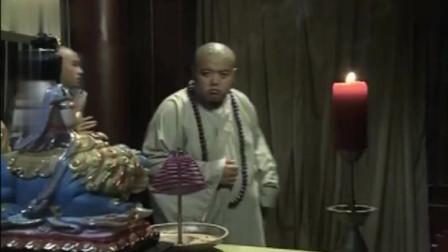 小和尚搬动寺庙里一尊佛像,不仅破了妖功,还救了济公一命