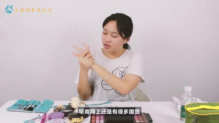 芳芳的美妆日记:这款上海国货有记忆中的味道