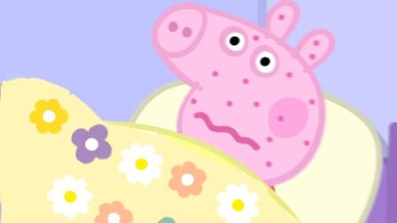 太佩服了!小猪佩奇用这招让装病的乔治乖乖上学!她是怎么做的?