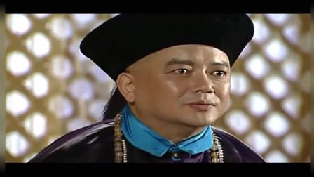 宰相刘罗锅:乾隆皇帝爱吃荔浦芋头,根本停不下来