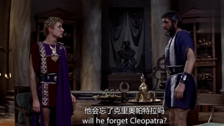 埃及艳后:屋大维为能控制住安东尼, 把凯撒的妹妹嫁给他!