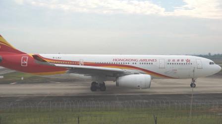 香港航空的空客A330早上能准点起飞,看完全过程很高兴