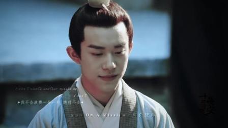 长安十二时辰:易烊千玺扮演的李必个人向混剪,你喜欢吗?