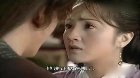 风云争霸:小师妹就是好,小师弟都亲眼在他面前了,还不相信他丈夫害了她爹