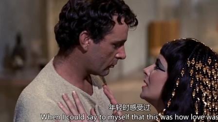埃及艳后:男的在得到了埃及艳后之后, 直接就意志消沉了!