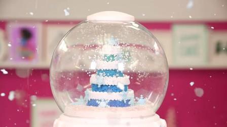 蛋糕又出创意新玩法:把它做成孩子喜欢的雪花玻璃球,好吃又好玩